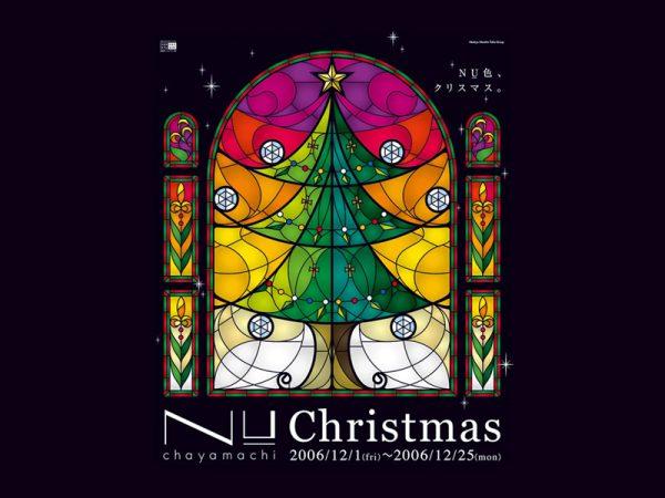 Nu chayamachi Christmas