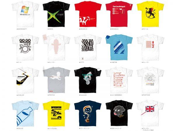 UNIQLO 企業コラボTシャツ