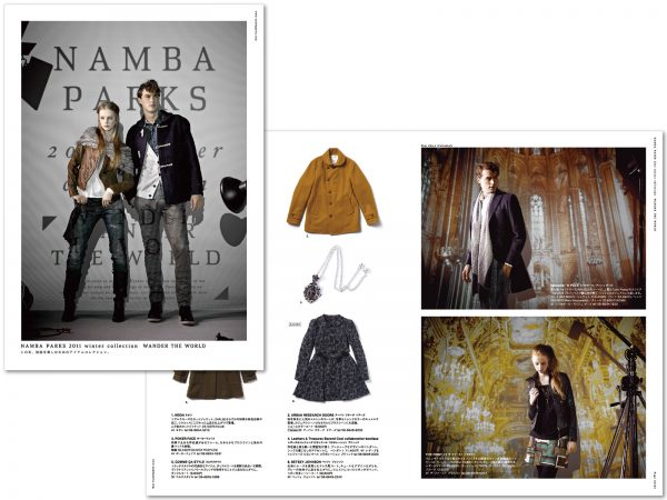 NAMBA PARKS winter collection