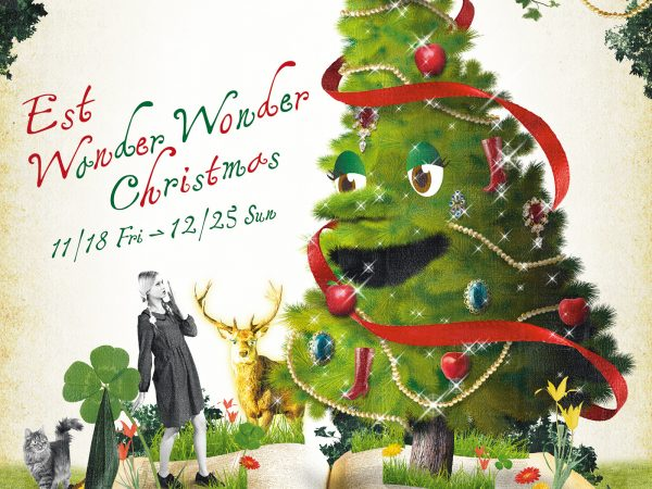 EST Wander Wonder Christmas