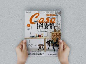 雑誌【Casa BRUTUS 2013年 01月号】にCEMENT特集が掲載