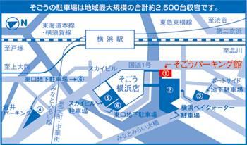 9fc71c98af9cb6511a1cc47fe3f7e44a 『CEMENT HOUSE』 〜Fathers DAY〜 in 横浜