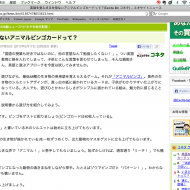 スクリーンショット(2013-05-17 22.28.48)
