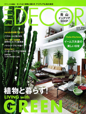 elledecor2-thumb-300x400-657