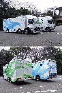 kyodo naka 2 共同テレビ 中継車&音声車デザイン