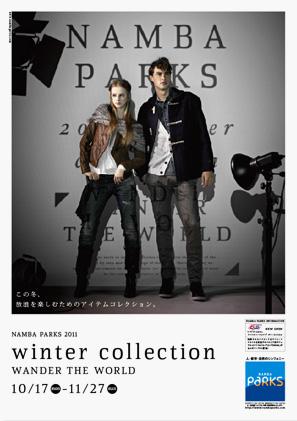parks_2011w_c-2