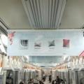 atex_trainadd201203_3