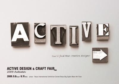 business adcf09s 1 400x283 ビジネスガイド社 ACTIVE DESIGN & CRAFT FAIR 2009Autumn メインビジュアルデザイン