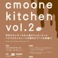 cmoonekitchen_vol.2_0617
