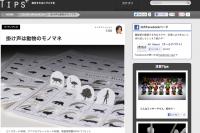 スクリーンショット(2013-06-17 16.50.46)