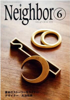 neighbor6 mimikaki1 282x400 【Neighbor(ネイバー)6月号】に「Sabae mimikaki」を掲載頂きました