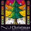 2006 クリスマスビジュアル