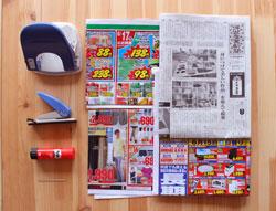 22 concept fig1 コクヨのコウコク「大図まこと」編