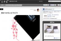 スクリーンショット(2013-07-25 17.38.23)
