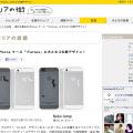 スクリーンショット(2013-08-02 22.09.43)