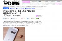 スクリーンショット(2013-08-19 17.33.47)