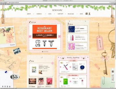 20131001ros1 400x308 ROSEMARY WEBサイト リニューアル