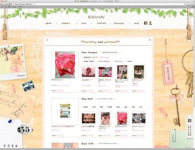 20131001ros3 400x308 ROSEMARY WEBサイト リニューアル