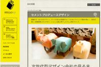 スクリーンショット 2013-11-05 19.20.05