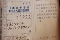 IMG_20131203_174849