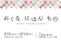 スクリーンショット 2014-01-31 16.03.19