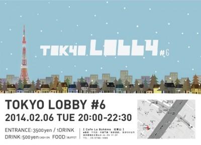 LOBBY_tokyotower-03