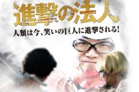 スクリーンショット(2014-01-06 11.23.55)