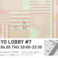 LOBBY_tokyo_7