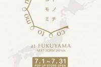 FUKUYAMA_A1_841-594_ol