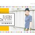 スクリーンショット 2014-08-20 9.38.59