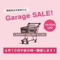 sale告知2