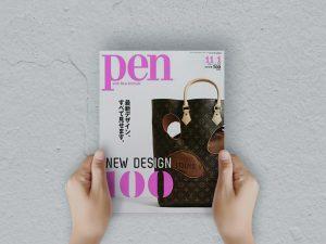 雑誌【Pen 2014年 11/1号】にCEMENT特集が掲載