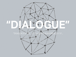 "KOUGEI NOW 2020 Kyoto Crafts Exhibition ""DIALOGUE"" 出展者募集説明会のご案内"