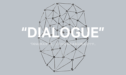 """KOUGEI NOW 2020 Kyoto Crafts Exhibition """"DIALOGUE"""" 出展者募集説明会のご案内"""