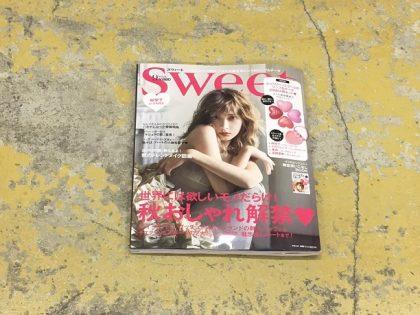 雑誌【SWEET】9月号でCEMENTの商品が掲載