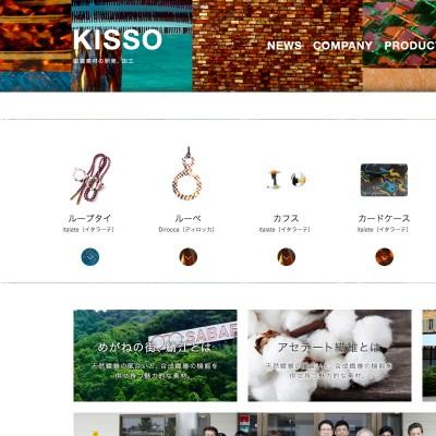 kisso web thumb 400x400 KISSO コーポレートサイト