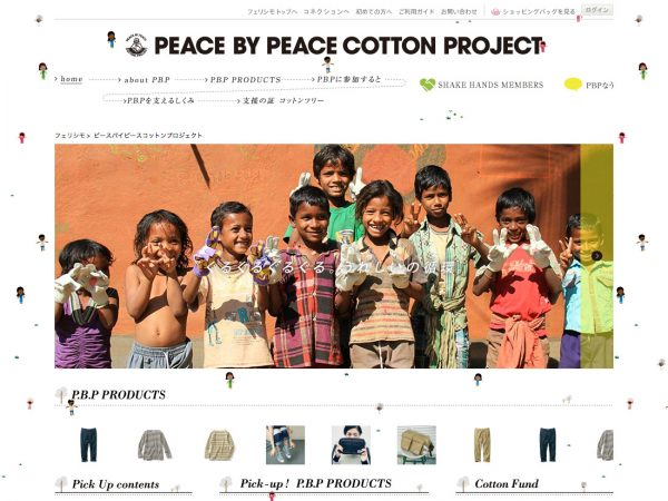 FELISSIMO -PEACE BY PEACE COTTON PROJECT