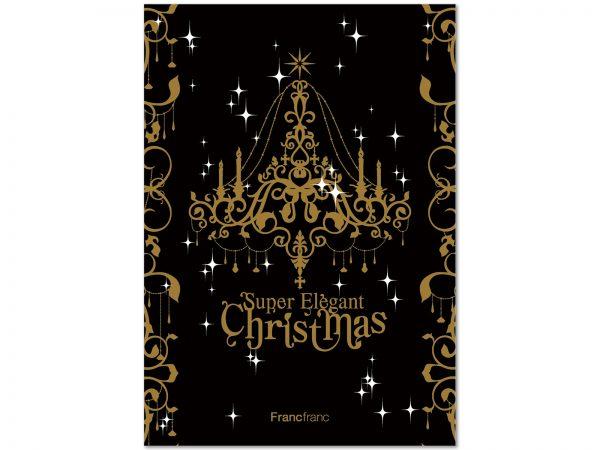 Francfranc Super Elegant Christmas
