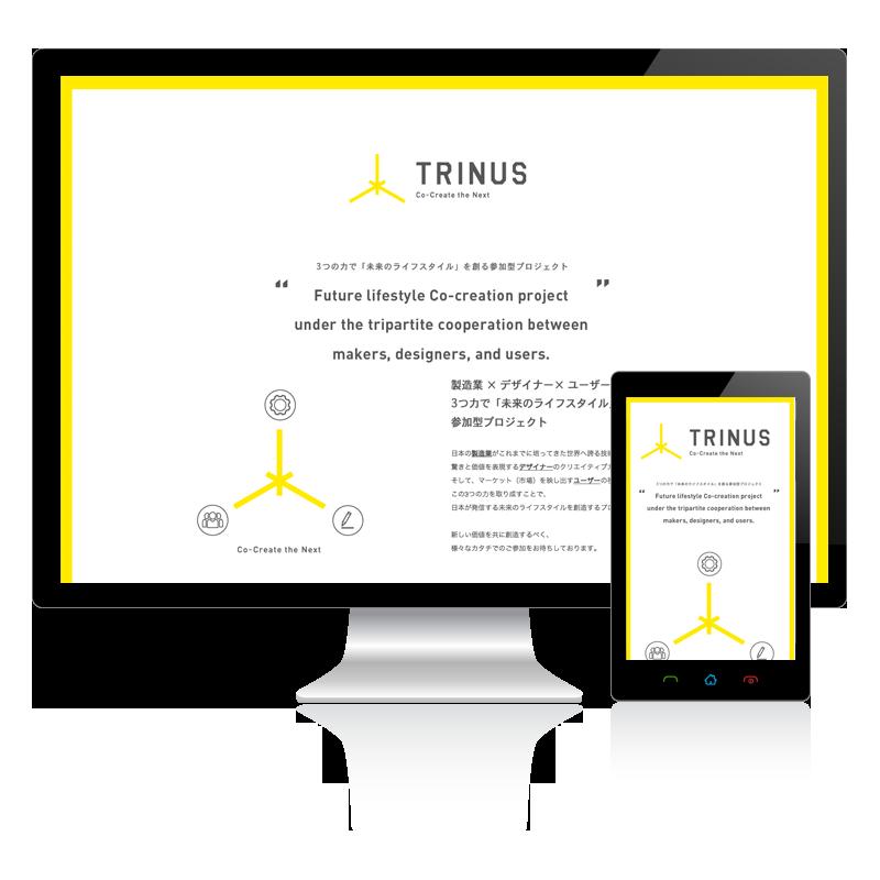 aaa2 株式会社TRINUS ロゴ&ツール、WEBデザイン