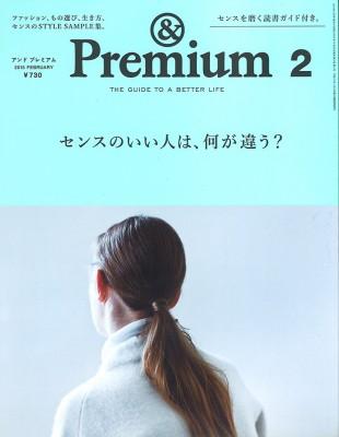 premium1 310x400 【掲載】&Premium02