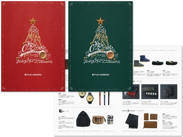 藤井大丸 Memory Christmas