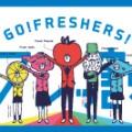 freshers_banner