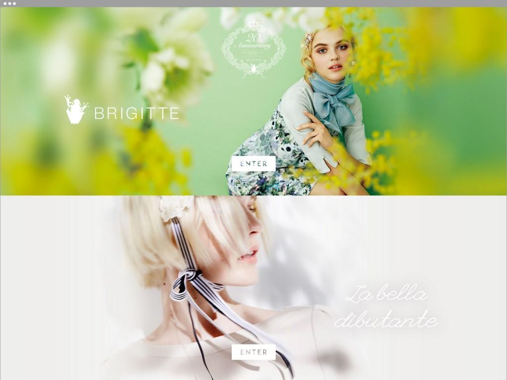 brigitte web 1024x768 BRIGITTE ブランドサイト