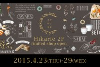 hikarie-contents