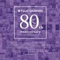fuji_80th_1