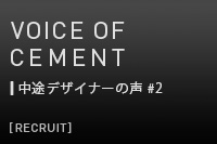 VOICE-OF-CEMENT