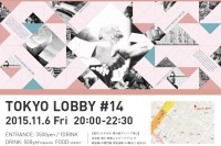 LOBBY_tokyo_14