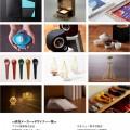 release-279shizuoka