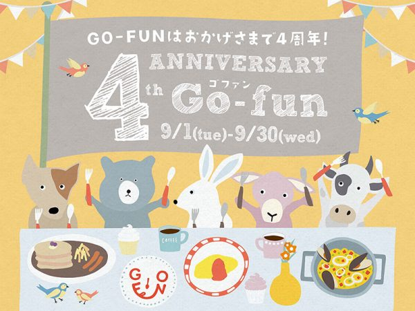 GO-FUN 4th Aniversary