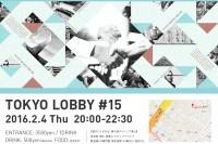 LOBBY_tokyo_15